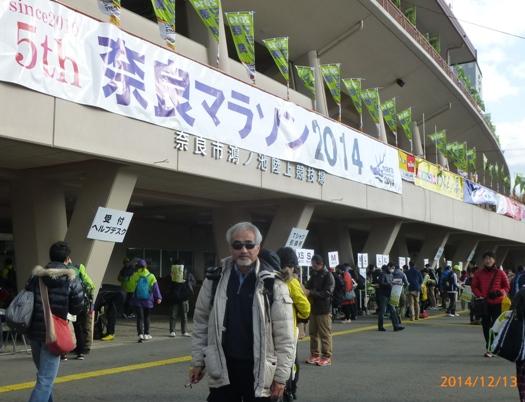 奈良マラソン前日