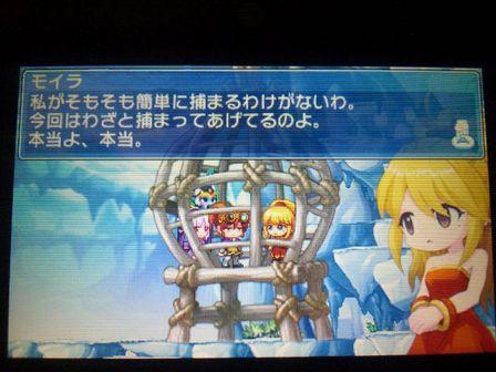 3DS-1.jpg