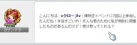 kuro644.jpg