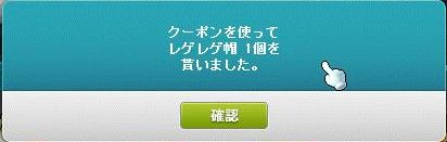 sifia4171.jpg