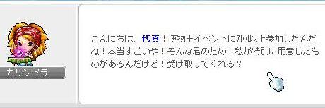 yoma2013.jpg