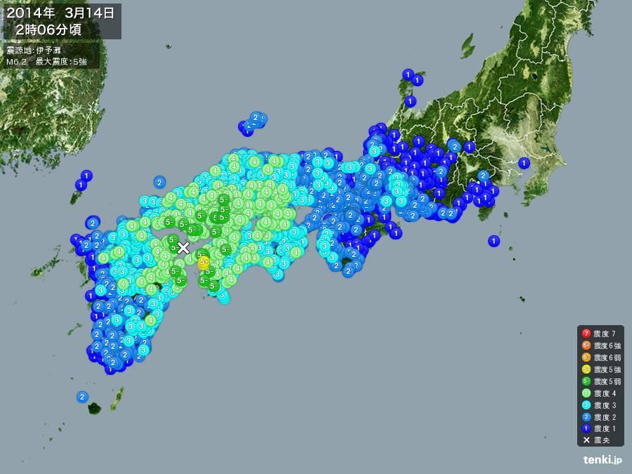 20140314地震