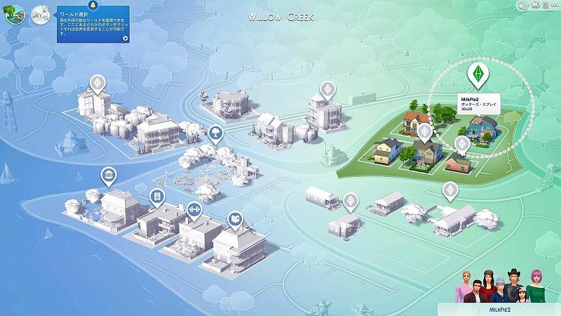 Sims4初プレイと建築01