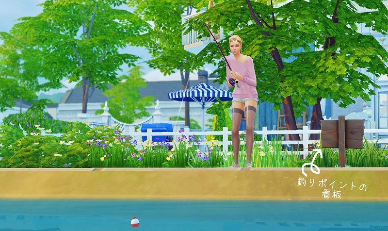 Sims4初プレイと建築11