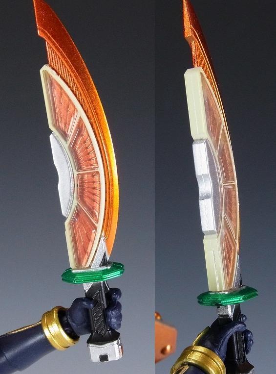オレンジ剣