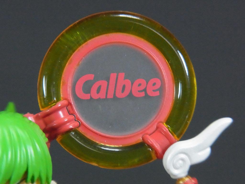 提供Calbee
