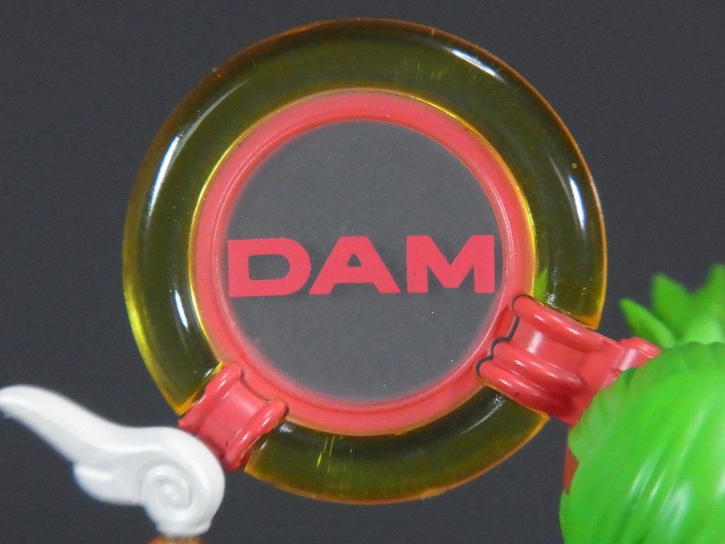 提供DAM