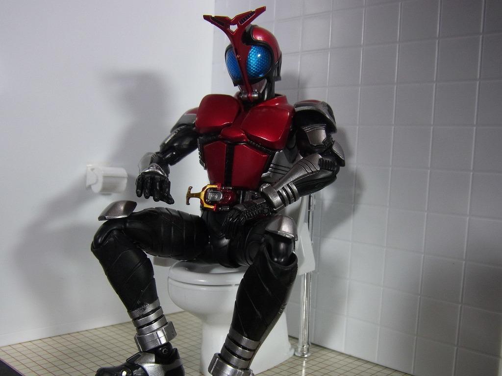 カブトイレ