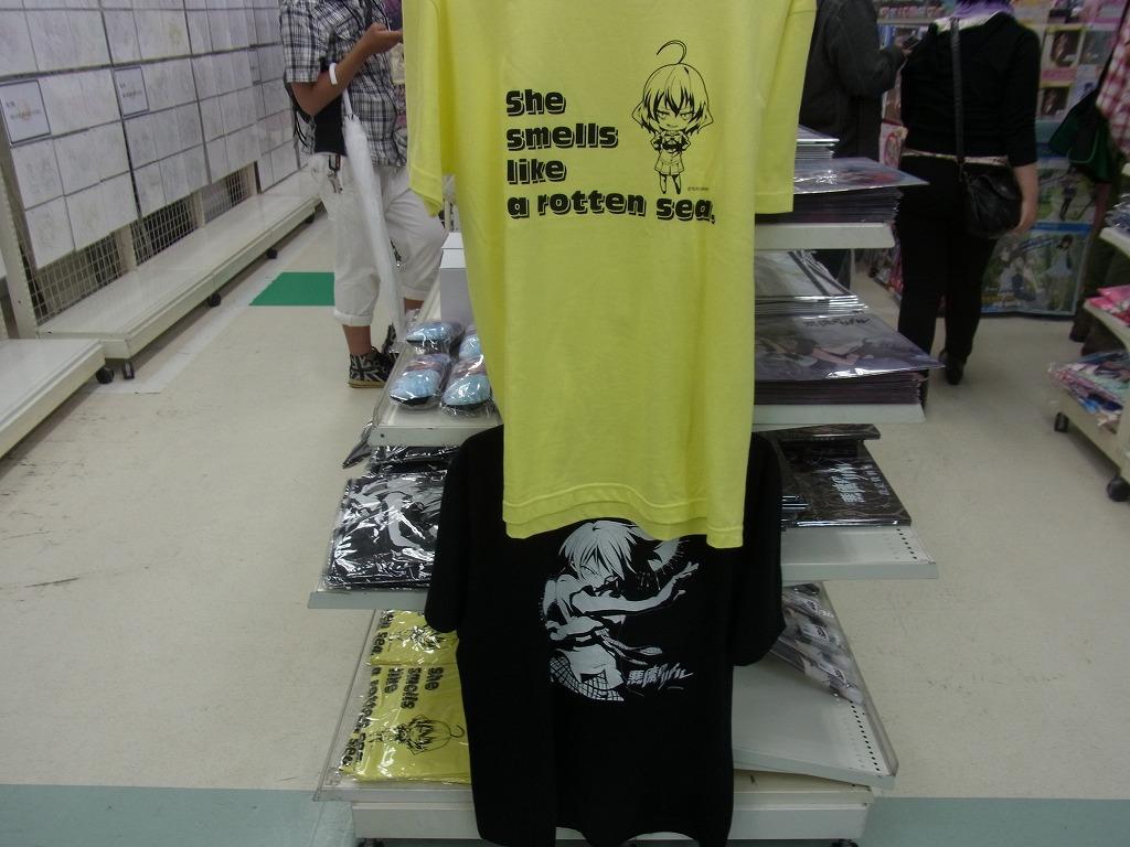 腐った海のTシャツ