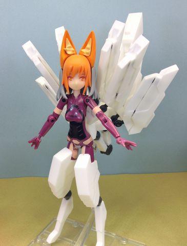 九尾 (3)