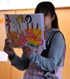 紙芝居 (2)