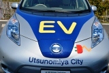 EV (1)