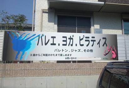 yo_20140410225610f88.jpg