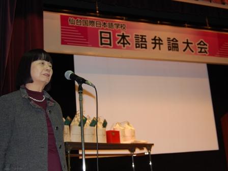 日本語弁論大会2014