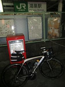なぜか鴻巣駅