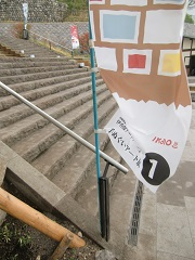 階段のカウント