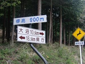 標高900で残り10kmって?