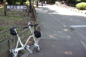 駒沢パーク