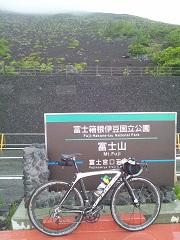 富士宮口五合目