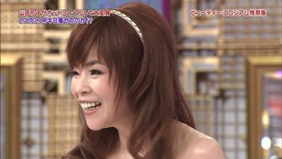 20120206_yamada_11.jpg