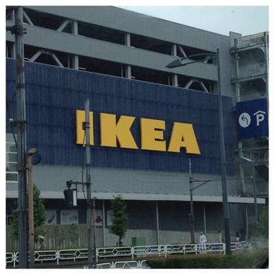 IKEA4_20140629070312395.jpg