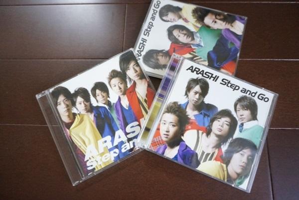 arashi7.jpg