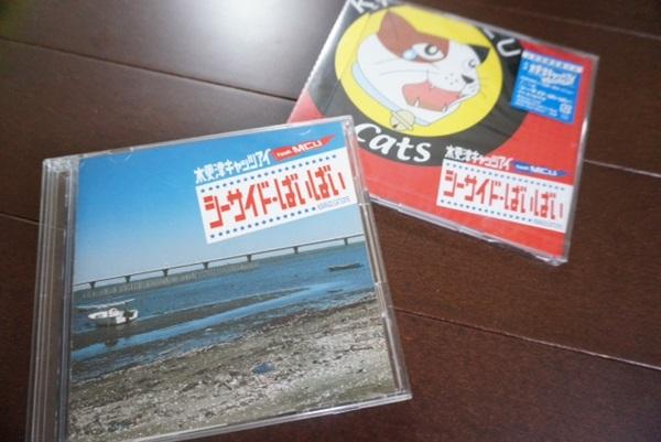 arashi9.jpg