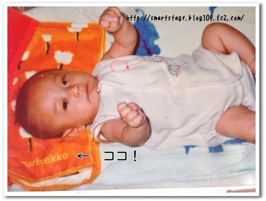 marimekko 赤ちゃん2