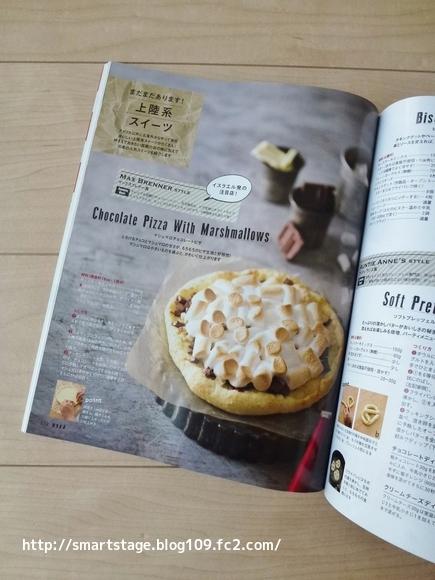 最近買った雑誌2