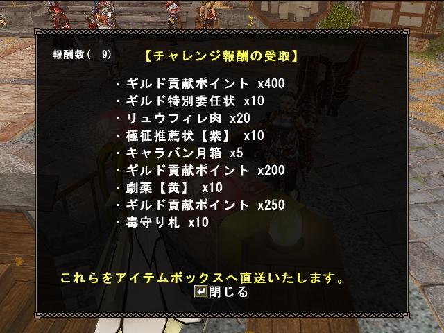 mhf_20140711_030944_134.jpg