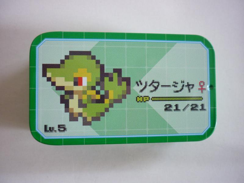 プチ缶コレクション ゲームドット