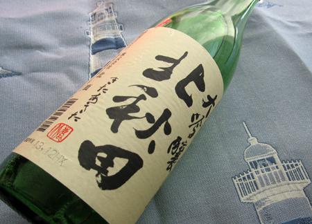 今飲んでる日本酒