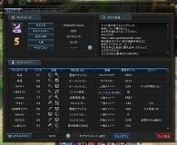 snapshot_20140708_212943.jpg