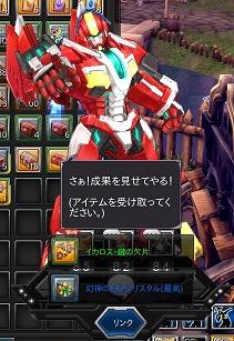 snapshot_20140727_112118.jpg