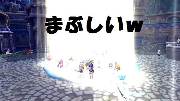 snapshot_20140807_221510.jpg