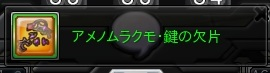 snapshot_20140810_192356.jpg