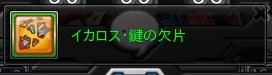 snapshot_20140814_221114.jpg