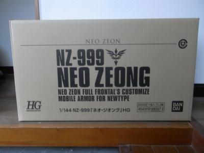 ネオジオング外箱