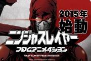 『ニンジャスレイヤー フロムアニメイシヨン』公式サイト|NINJA SLAYER FROM ANIMATION