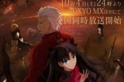 「Fate-stay night」TVアニメ公式サイト