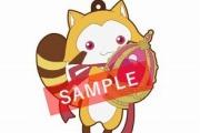 goods_strap_rascal_20140227135341ca4.jpg