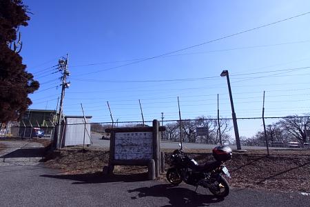 20140308_01.jpg