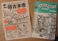 140503一箱古本市 マップ