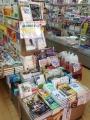 石堂書店 新刊平台