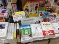 石堂書店 地元著者関連本