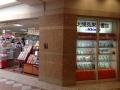 札幌弘栄堂書店 地下 2