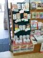 BnR2014 山下書店1