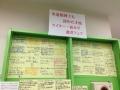 BnR2014 大盛堂 2