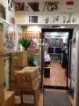 140718ディスクユニオン神保町店 入口
