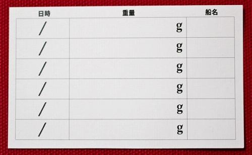 スタンプカード2s-